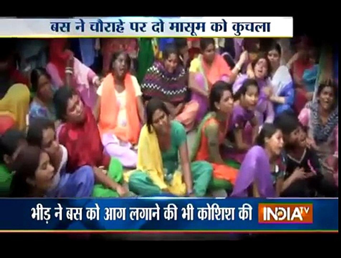 India TV News : Ankhein Kholo India | March 5, 2016