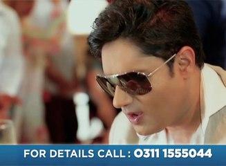 Billo Returns - Aithay Rakh