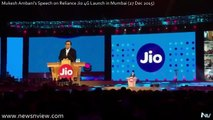 Reliance Jio 4G Launch Event in Mumbai Mukesh Ambani Speech 4G Broadband Internet
