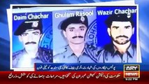 Ary News Headlines , Army Chief Telephone To IG Sindh On Police Martyred