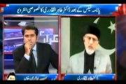 Dr M Tahir ul Qadri Latest Interview with Imran Khan - 25 April 2016