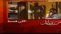 MANN MAYAL Episode 15 promol HD on hum tv MANN MAYAL episode 15 promo on 25th April 2016