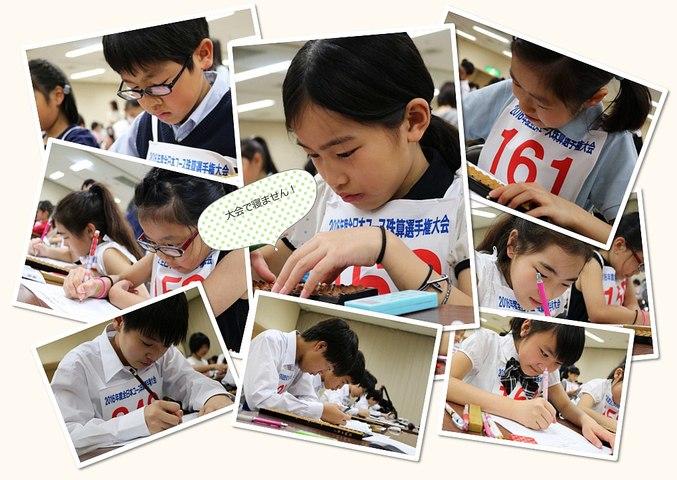 20160424全日本ユース珠算選手権大会