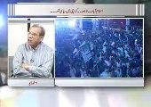 Zia Shahid ka Sath 25.04.2016 Part 02