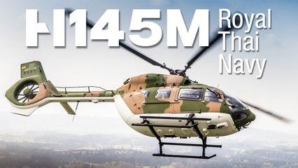 H145M of the Royal Thai Navy