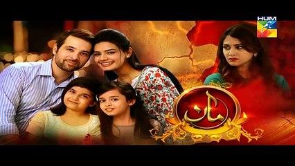 Maan Episode 26 Promo HUM TV Drama 8 April 2016 -