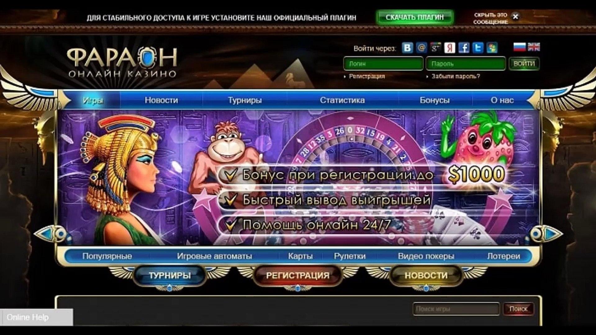 Казино азарт плей играть