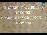 Russian Singer Eduard Hill Remix