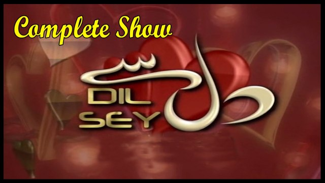 Various - Dil Se Complete Show