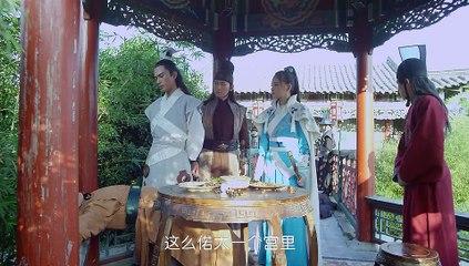 絕命卦師 第17集 Jue Ming Gua Shi Ep17
