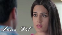 Jane Dil - Goreyan Nu Daffa Karo - Kamal Khan & Jaspinder Narula - Amrinder Gill