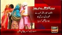 A speeding bus in Multan kills young Shehzad