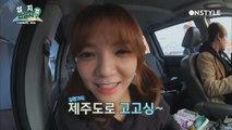 [채널AOA 선공개] 2. 리더 지민이도 쑥스러워할 때가 있다