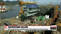 Korea's failing industries face painful restructuring