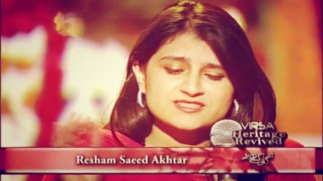 Resham Saeed Akhtar - Ghata Ghanghor Ghor
