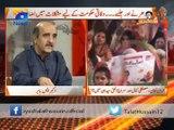 Ex-PTI leader Akbar S. Babar criticizing PTI for removing Justice Wajihuddin and Tasneem Noorani | April 24, 2016