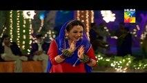Udaari Drama - Hum TV Dramas