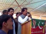 Mein Sharabi Ho Sakta Hun, Kan-jar Ho Sakta Hun Lekin...  Atta Ullah Khan Get Emotional During Speech In Mianwali!