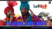 Lo Aa Gaye Santa Banta - Santa Banta Pvt Ltd   Sonu Nigam   Boman Irani, Vir Das & Lisa Haydon ( 2016 )