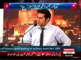 Sirf Pak Army Mushkil Mein Awam Ka Sath Deti Hai - Student Bashing Politicians & Praising Army