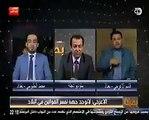 القيادي في منظمة بدر الشيعية قاسم الأعرجي لا نقبل أن يكون رئيس الوزراء سني
