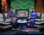 Bar bribery Conspiracy : New Alliance with League Kerala Congress