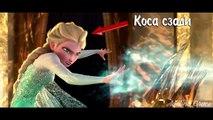 """Ошибки и ляпы в мультфильме """"Холодное сердце"""" Эльза и Анна """"Холодное сердце"""""""
