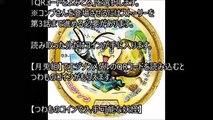 【妖怪ウォッチ月兎組】エジソンメダルでつわものコイン�