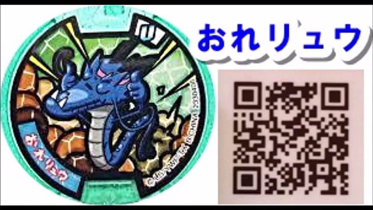 エンマコイン qr コード