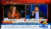 PTI workers attempted to rape a girl in Islamabad jalsa & PTI saying they were workers of PML-N - Anchor Mahrukh Qureshi