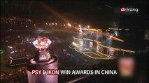 Showbiz Korea _ PSY & IKON WIN AWARDS IN CHINA