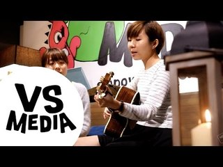 謝芊彤 謝芊蕾 - 太陽像你 月亮像我 // Made in HK Music Live Sessions #5