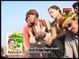 Aa Jhang Jawaen  - Allah Dita Lune Wala - Launching Show - Album 2 - Official Video