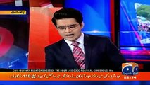 Important Update in Altaf Hussain Money Laundering Case in London
