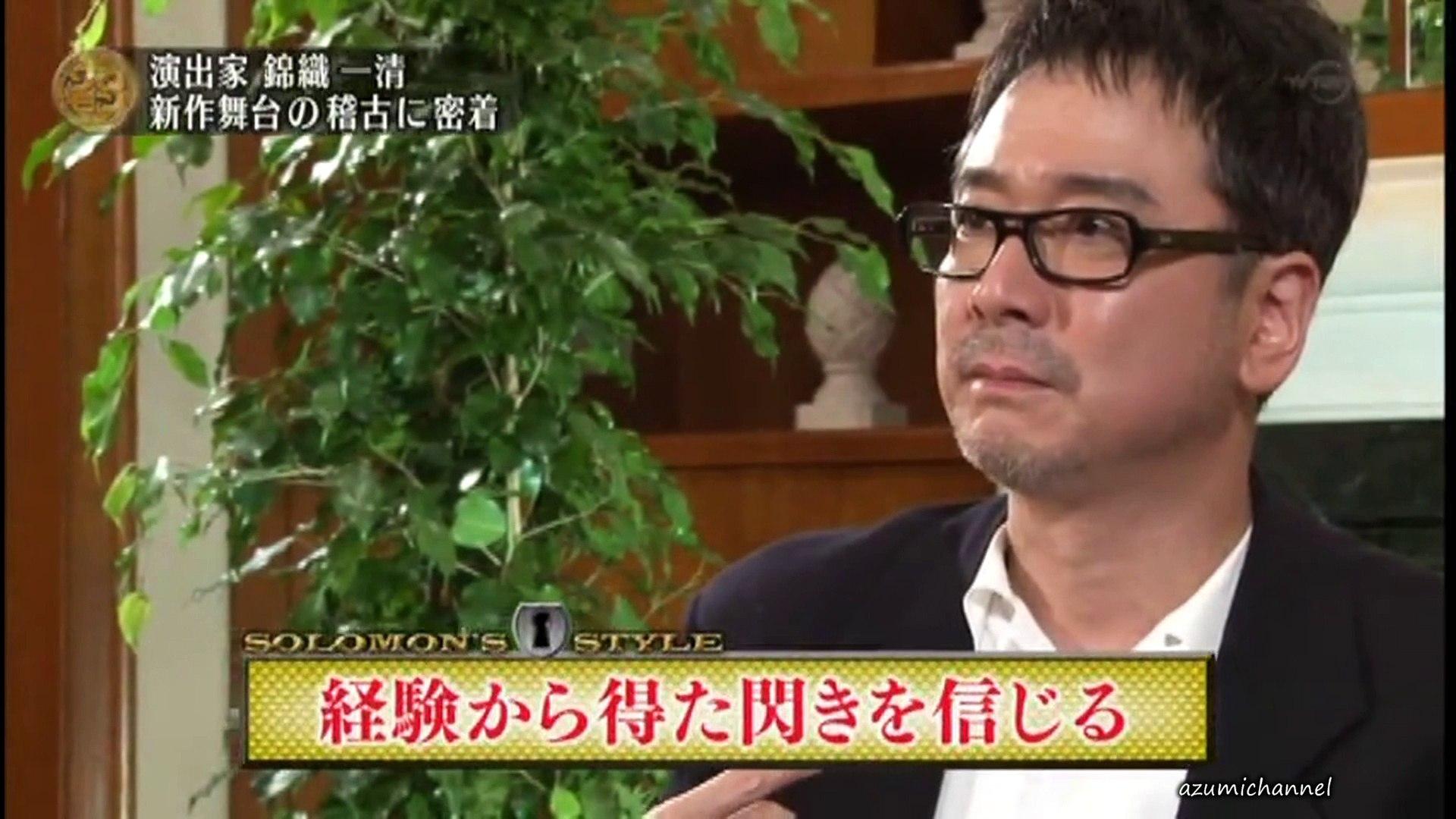 錦織 一清 2013.05.12 2 / 2 - 動画 Dailymotion