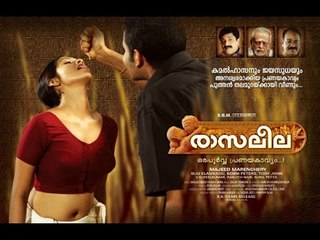 Raasaleela Malayalam Full Movie 2012 HD | Malayalam Hot Movies