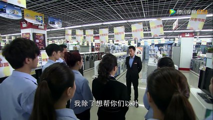 一念向北 第12集 Road to the North Ep12