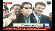 After 35 punctures Tube must be changed. Imran Khan