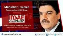 Altaf Husain & MQM Near To End - Mubsher Lucman Sensational Revelations
