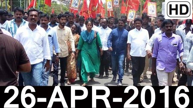 26.04.2016 - சீமான் வேட்ப்புமனு தாக்கல் செய்தார் | Seeman Files Nomination for Cuddalore Constituency - 26 April 2016
