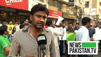 محافظ گارڈن کے متاثرین کی جانب سے کراچی میں احتجاجی مظاہرہ