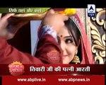 Bhabi Ji ghar-pa-hain Bhabi Ji is back, Vibhuti flirts with her