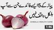 Benefits Of Onion Pyaz Ke Fawaid - Pyaz Ke 5 Aise Fayde Jin Se Ap Bilkul Waqif Nahi