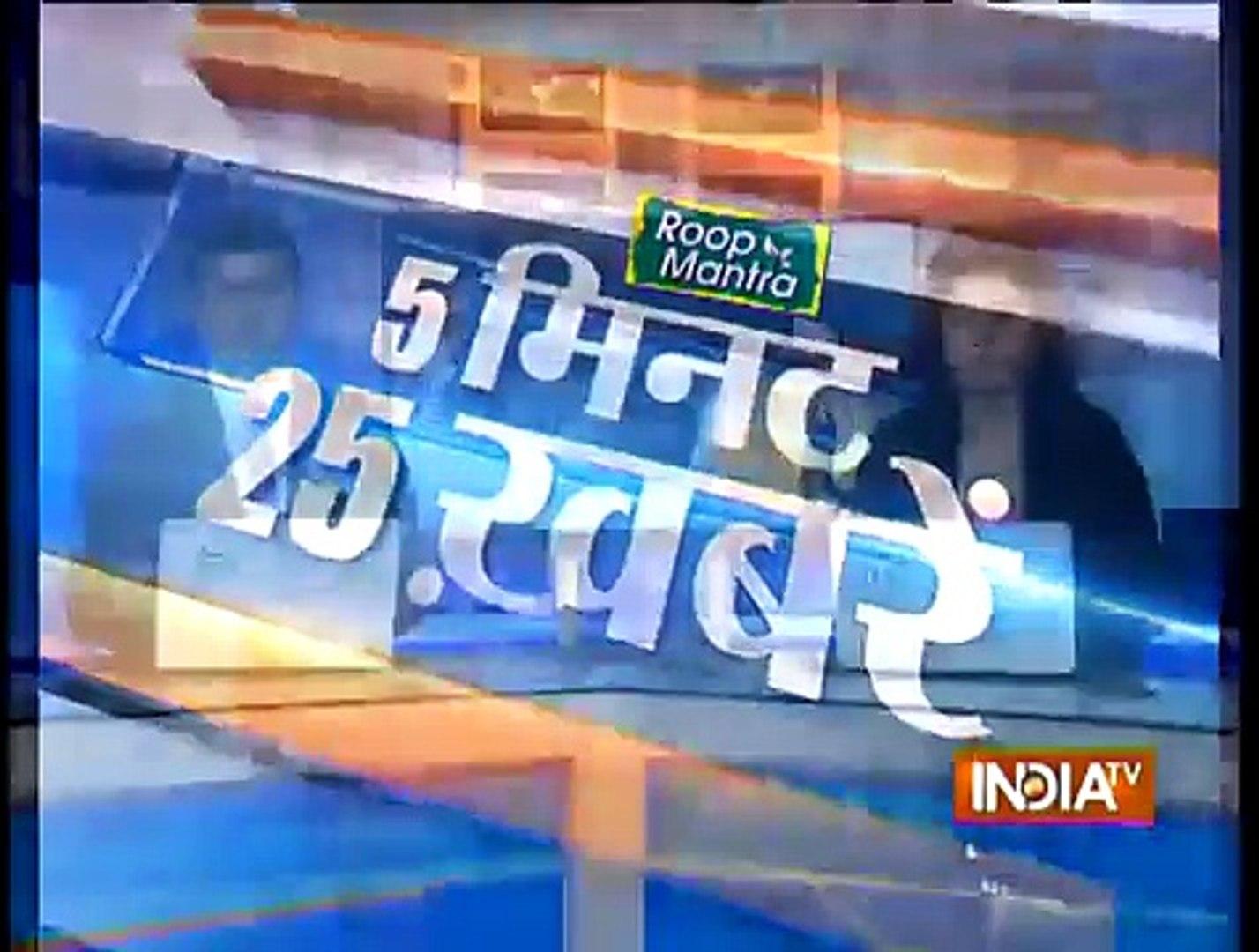 India TV News : Ankhein Kholo India | January 6 , 2016