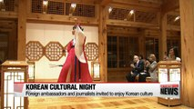 'Hello, Mr. K!' invites foreign residents to enjoy Korean culture