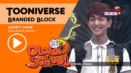 Olala School S1 - Ep 6: SHINee