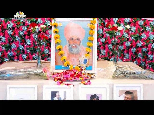 Charni Sees Jhuka Layiye    Sur Sagar,Mani Sagar