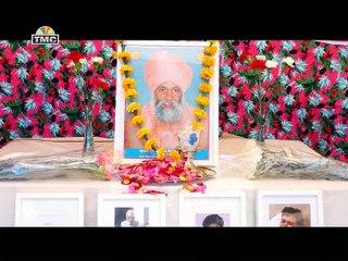 Charni Sees Jhuka Layiye || Sur Sagar,Mani Sagar