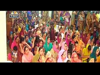 Mere Satgur Kanshi Waliya || Sukha Ram Saroa