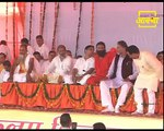 """Acharyakulam Foundation Stone Laying Ceremony"" 